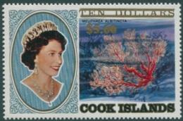 Cook Islands 1983 SG913 $5.60 On $10 Corals QEII MNH - Cook Islands