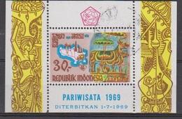 Indonesie Indonesia Blok Sheet 650 (B15) Used ; Ter Stimulering Van Het Toerisme Op Bali 1969 - Vakantie & Toerisme