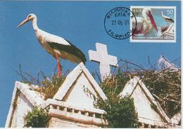 Grèce Carte Maximum 2001 Oiseaux Cigogne 2059 - Cartes-maximum (CM)