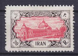 Iran 1950 Mi. 808    20R Telegrafenamt, Teheran - Iran