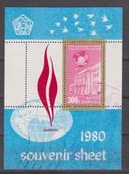 Indonesia Indonesie Blok Sheet 993 (B41) Used ; 1e Afro-Aziatische Conferentie Te Bandumg, Souvenir Sheet - Vakantie & Toerisme