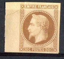 FRANCE (  ESSAIS  ) :  BEL  ESSAIS   A  SAISIR . - 1863-1870 Napoléon III Lauré