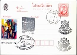 RELIGIONS-HINDUISM- LORD GANESHA- PICTORIAL CANCELLATION- PREPAID POST CARD- THAILAND-200- MNH - MC-100 - Hinduism