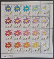 Lebanon 2019 Mother's Day Complete Set 20v. = One Sheet Sheet - Fauna Flora Flowers - Lebanon
