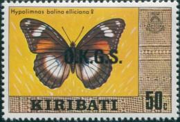 Kiribati OKGS 1981 SGO22 50c Butterfly Ovpt MNH - Kiribati (1979-...)