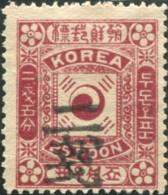 Korea Empire 1902 SG43B 3ch On 25p Rose-lake MH - Korea (...-1945)