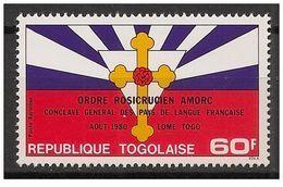 ORDINE ROSACROCE AMORC MINT** MNH MASSONERIA MASONIC FREEMASONRY Franc-maçonnerie - Massoneria