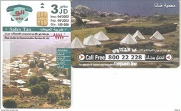 Jordan-Camping, DUMMY CARD(no Code) - Jordanie