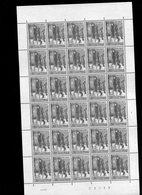 Belgie 1969 1510 Stamp On Stamp 220 War Invalids Volledig Vel MNH Plaatnummer 1 - Feuilles Complètes