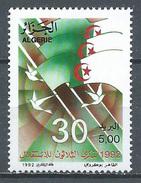 Algérie YT N°1021 Indépendance Neuf ** - Algerien (1962-...)