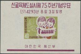 Korea South 1960 SG363 Schoolchildren MS MNH - Korea, South