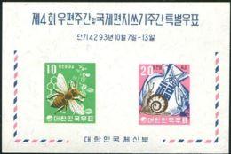 Korea South 1960 SG375 Postal Week MS MNH - Korea, South