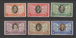Guatemala 1938 1st Central American Philatelic Exhibition Stamp Set. - Guatemala
