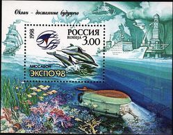 Russia, 1998, Mi. 656 (bl. 21), Y&T 239, Sc. 6451, SG 6758, Dolphins, Ships, Airplanes, Expo-98, MNH - Ungebraucht