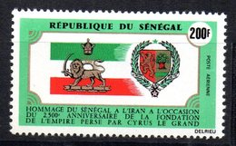 Sello Nº A-110  Senegal - Senegal (1960-...)