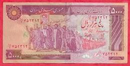 Iran 5000 Rials 1983 Dans L 'état (BONNE COTE EN UNC) - Iran