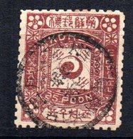Sello   Nº 8  Corea - Corea (...-1945)