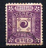 Sello   Nº 9  Corea - Corea (...-1945)