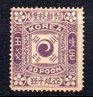 Sello   Nº 9  Corea.- - Corea (...-1945)