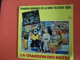 VINYLES   45 T  La Chanson Des Botes - Filmmusik