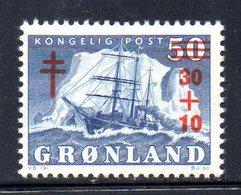 APR129 - GROENLANDIA 1958 , Unificato N. 31  ***    (2380A) - Isole Faroer