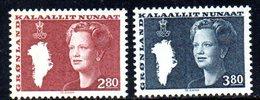 APR113 - GROENLANDIA 1985 , Unificato N. 143/144  ***    (2380A) - Isole Faroer