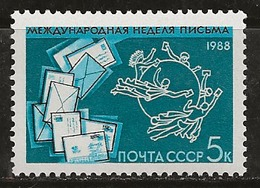 Russie 1988 N° Y&T :   5546 ** - 1923-1991 UdSSR