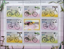 Russia, 2008, Mi. 1518-21, Y&T 7081-84, Sc. 7115a, Bicycles, MNH - 1992-.... Federación