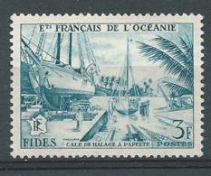 Océanie -  Yvert N° 204 Oblitéré  -   Po 62807 - Oceanía (1892-1958)