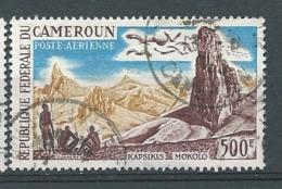 Cameroun  - Aérien -  Yvert N° 56  Oblitéré  -   Po 62810 - Cameroon (1960-...)