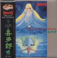 * LP *  Kitaro 喜多郎* - QUEEN MILLENIA 1000年女王 - Soundtracks, Film Music