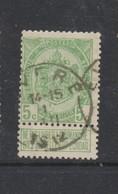 COB 83 Oblitération Centrale EVERE - 1893-1907 Armoiries