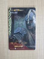 Prepaid Phonecard,movie Lord Of Rings 2,used - Taiwan (Formosa)