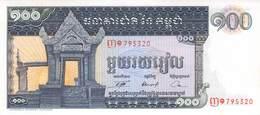 100 Cent Riels Banknote Kambodscha UNC (I) - Cambodia