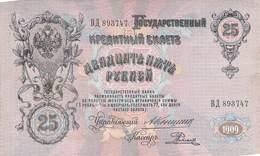 25 Rubel Banknote Rußland 1909 UNC - Russland