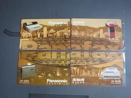 Private Issued Autelca Phonecard,Panasonic Facsimile Fax, Hongkong Views,puzzle Set Of 4,mint,rare Set - Hong Kong