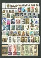 URSS. 1990. Année Complète Neuve - 1923-1991 USSR