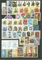URSS. 1989. Année Complète Neuve - 1923-1991 USSR