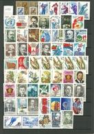 URSS. 1988. Année Complète Neuve - 1923-1991 URSS