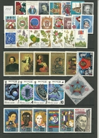 URSS. 1985. Année Complète Neuve - 1923-1991 USSR
