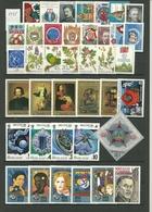 URSS. 1985. Année Complète Neuve - 1923-1991 URSS