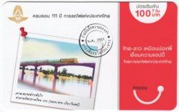 THAILAND E-349 Prepaid Happy - Traffic, Train, Railway Bridge - Used - Thaïland