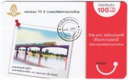 THAILAND E-355 Prepaid Happy - Traffic, Train, Railway Bridge - Used - Thaïland