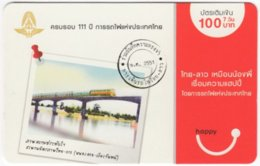 THAILAND E-356 Prepaid Happy - Traffic, Train, Railway Bridge - Used - Thaïland