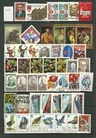 URSS. 1982. Année Complète Neuve - 1923-1991 USSR