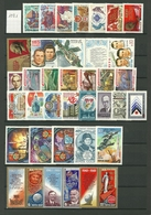 URSS. 1981. Année Complète Neuve - 1923-1991 USSR