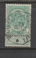 COB 56 Oblitération Centrale Télégraphe BRUXELLES (Legislatif) - 1893-1907 Armoiries