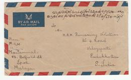 Malaya Air Mail Letter Cover Travelled 1951 Ipoh To Valayapatti  B190610 - Malayan Postal Union
