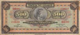 500 Drachmeen Griechenland 1932 VG/G (IV) - Grecia