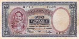 500 Drachmen Griechenland 1939 VG/G (IV) - Griechenland